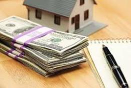 Частный инвестор кредит с залогом в каком банке получить кредит уфе