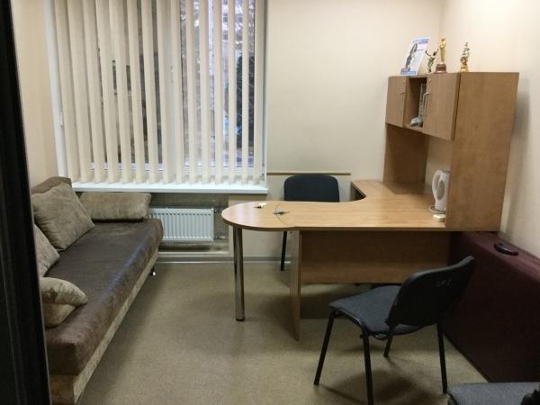 Аренда офисов психолога харьков аренда офиса в москве 30 м в цао