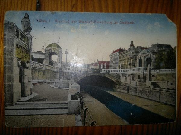 Прикол, симферополь почтовые открытки