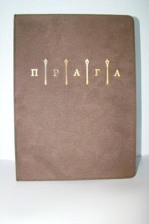 Фото 7 - Папки меню, винные карты, счетницы изготовим  в Киеве