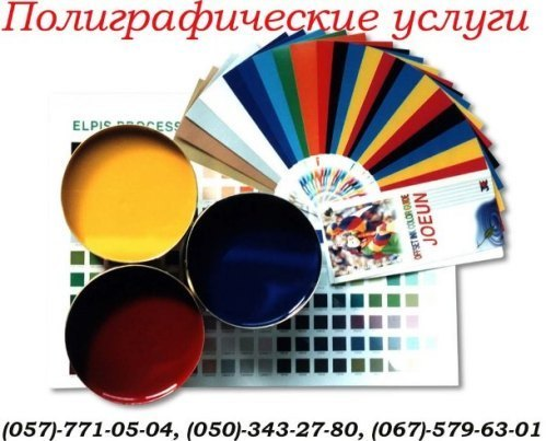 Виробництво картонної упаковки, етикетки