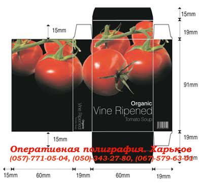 Производство картонной упаковки, этикетки