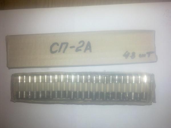Продам предохранители специальные   СП-1А, СП-2А