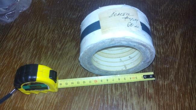 Лента фум 60 мм 0,11 мм рулон д120 мм