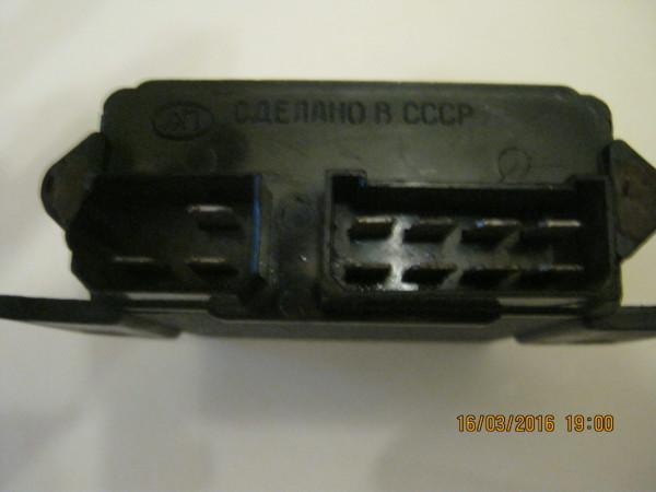 РС 950 12 в.или блок поворотов и аварийной сигнализации