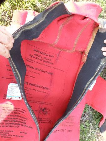 Фото 4 - Гидро-костюм спасательный для взрослого производство США.
