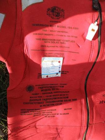 Фото 6 - Гидро-костюм спасательный для взрослого производство США.