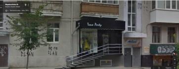 Фото - Цена снижена! Продам магазин на 1 этаже по красной линии ул.Сумская