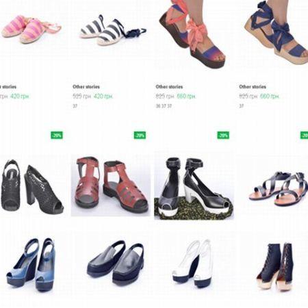 Распродажа брендовой обуви фирмы  other stories в интернет магазине ... 469bc208725