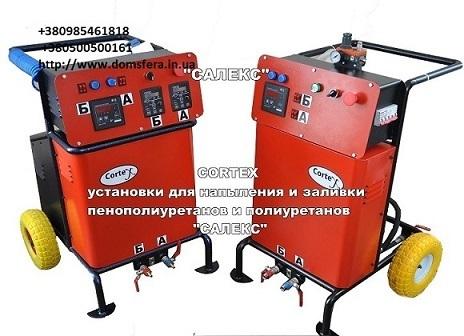 Установки для напыления и заливки  пенополиуретанов ППУ