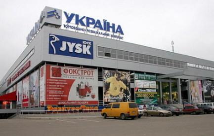 Аренда 1к квартиры с ремонтом на Салтовке. ТРК Украина. Срочно!!!