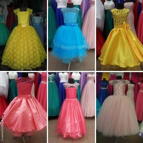 0395511004d нарядное бальное платье для девочки на выпускной  820 грн. - Другое ...