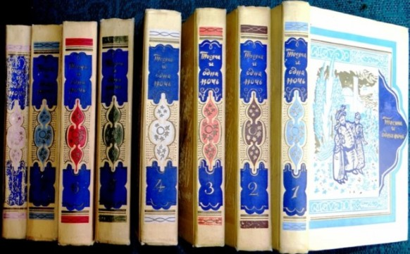 Тысяча и одна ночь. (комплект из 8 книг). Издание 30-60-х гг. 1958 г.