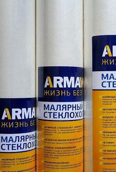 "Стеклохолст малярный ""Armawall"" 40 пл. (50 м)"