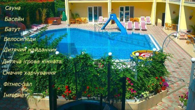 Фото 3 - Відпочинок у готелі «Затишний»