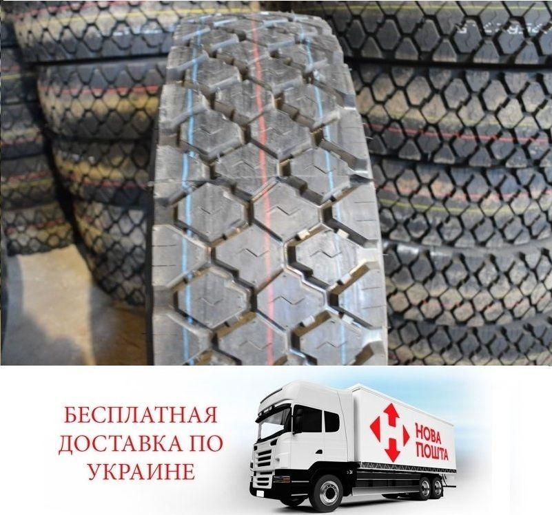 215 75 17.5 Грузовые шины Boto BT957, Доставка по Украине Бесплатно!