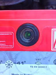 Фото 7 - Аккумулятор на ваш автомобиль