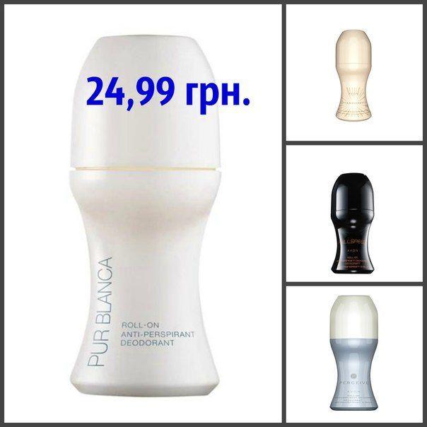 Шариковые дезодоранты Эйвон.