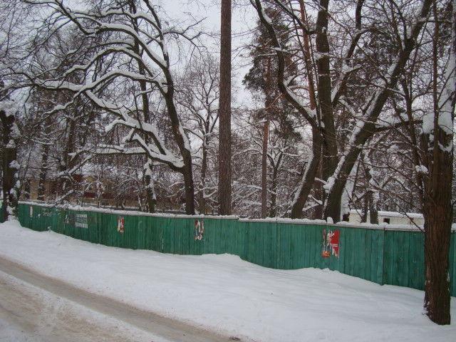 Фото 4 - Пуща-Водица, 42 сотки, 7 линия. ул.Юнкерова.  От хозяина!