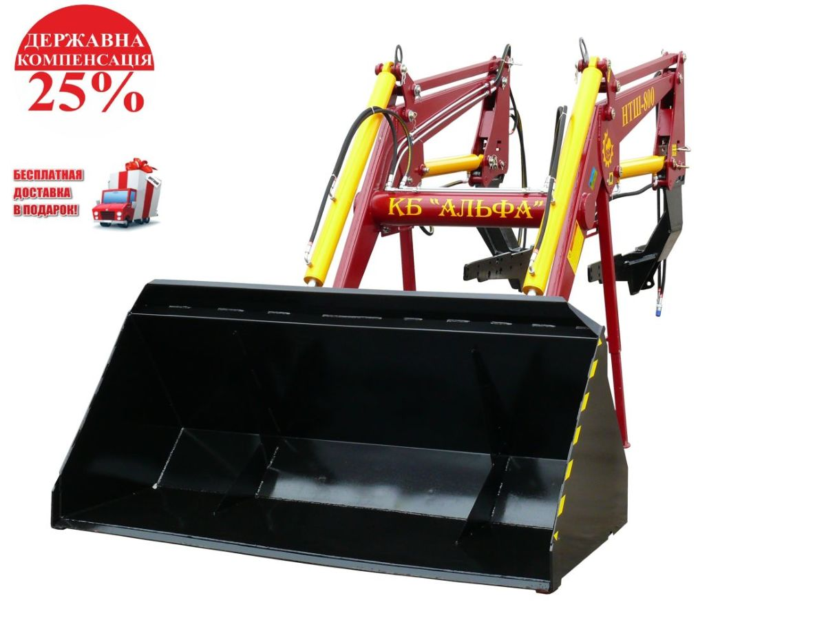 Погрузчик быстросъемный тракторный НТШ-800 Лидер доставка бесплатно