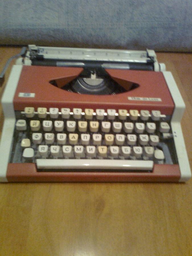 Фото 2 - Пишущая машинка оранжевого цвета в рабочем состоянии, Югославия