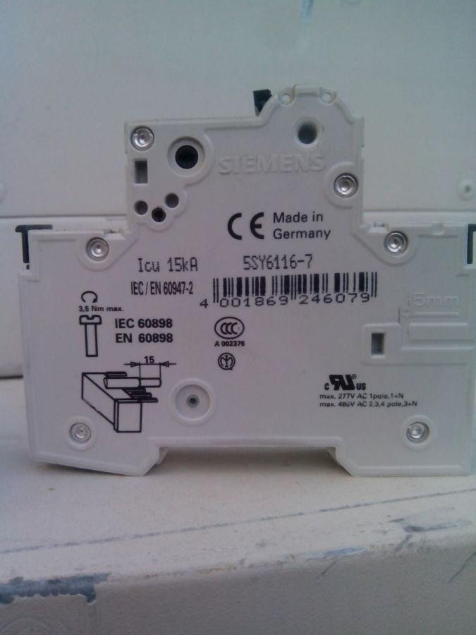 Фото 2 - Автоматический выключатель