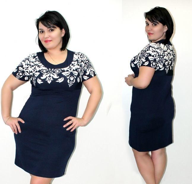 c1683fa4693 Платье весна-лето больших размеров  340 грн. - Платья