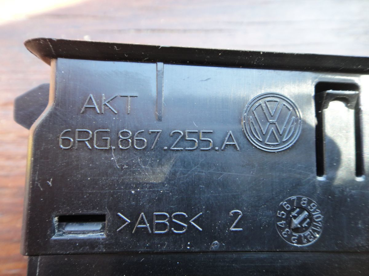 Фото 4 - Блок управления  на Skoda, Audi, VW, Seat