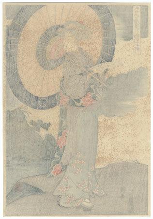 Фото 4 - Японская гравюра.Утагава Тоёкуни *Красавица*. XVIII-й век.
