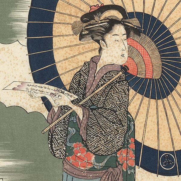 Фото 2 - Японская гравюра.Утагава Тоёкуни *Красавица*. XVIII-й век.
