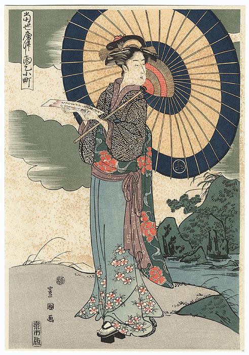 Фото - Японская гравюра.Утагава Тоёкуни *Красавица*. XVIII-й век.