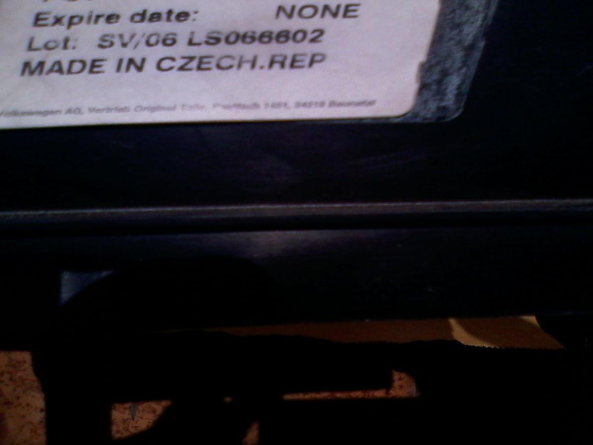 Фото 3 - Короб под АКБ Skoda Fabia, VW, Audi, Seat
