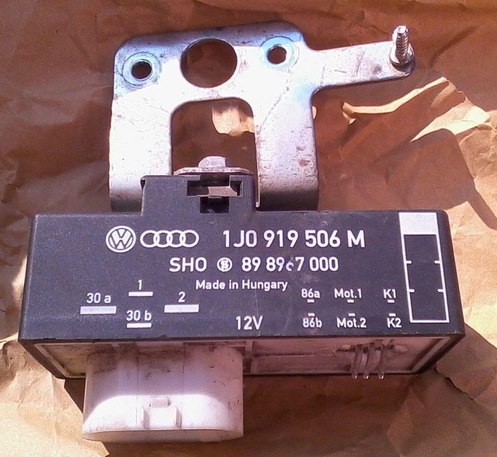 Фото - Блок управления вентиляторомна Skoda Fabia, VW, Audi, Seat