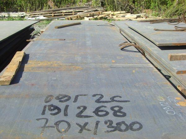 Фото 2 - продам лист 10 мм 1800х4000.ст.3