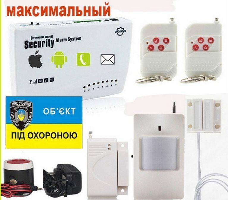 Сигнализация-GSM для дома SAS-03.Акция