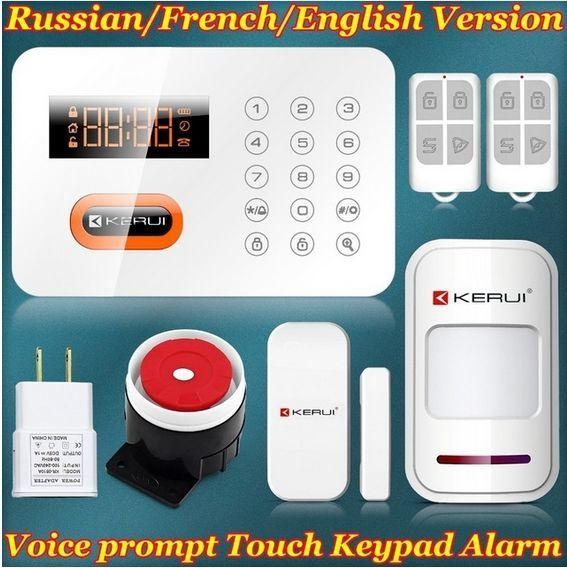 Охранная система-GSM сигнализация KERUI