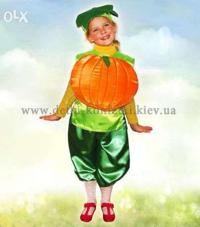 гарбуз карнавальний костюм