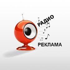 Фото 7 - Реклама на радио в Одессе