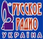 Фото 2 - Реклама на радио в Одессе