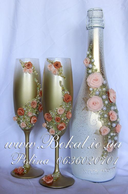 Фото 10 - Свадебное шампанское, шампанское на свадьбу, декор бутылок
