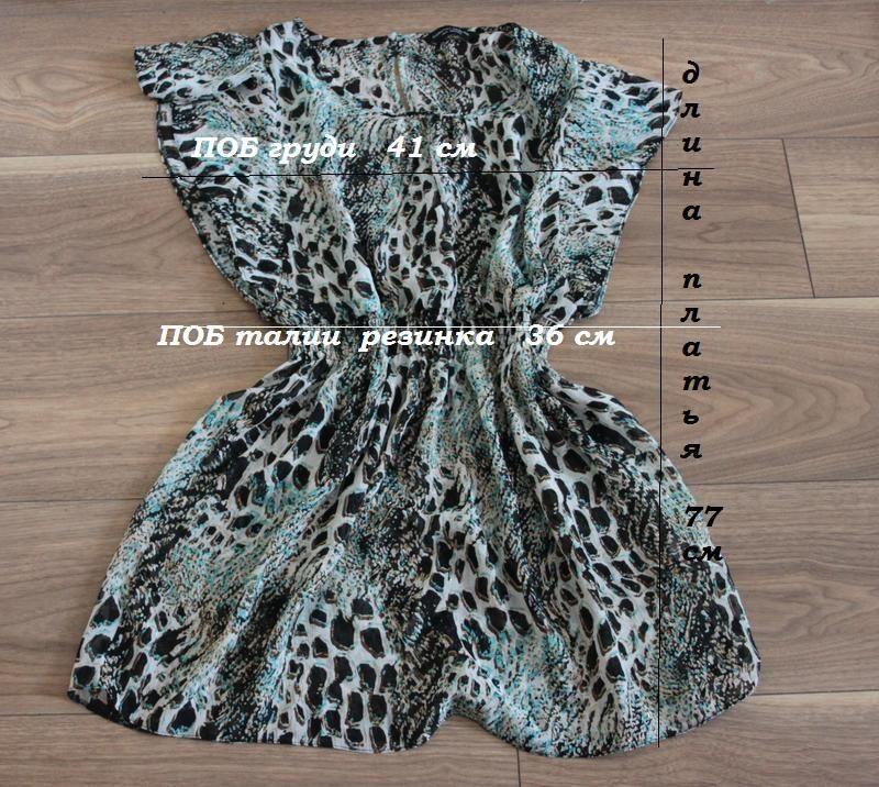 526d0ceae10 Купить сейчас - Платье