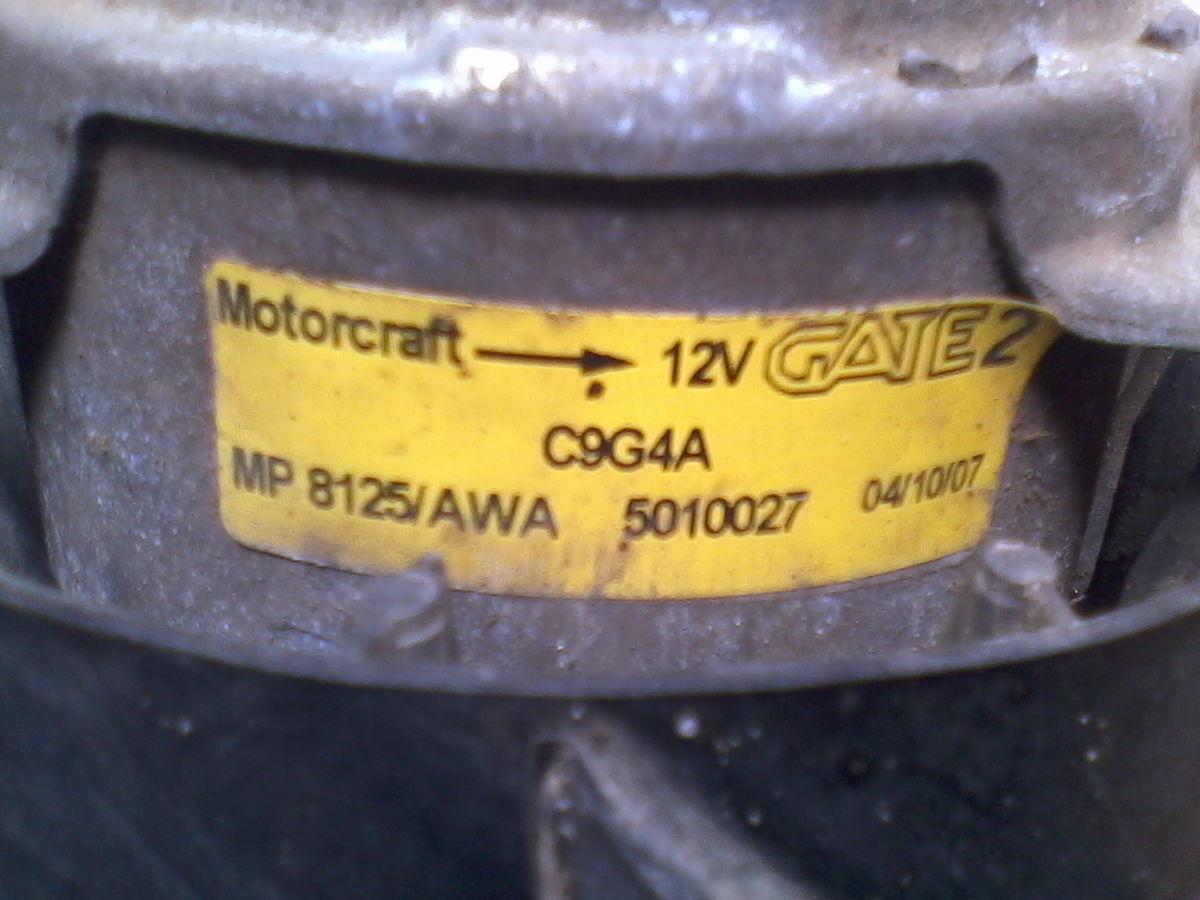 Фото 4 - Вентилятор на  Ford Fiesta/Fusion/Mondeo/Transit, Mazda 2.