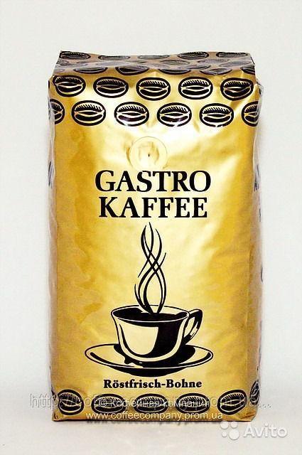 Кофе в зернах Alvorada Gastro Kaffee