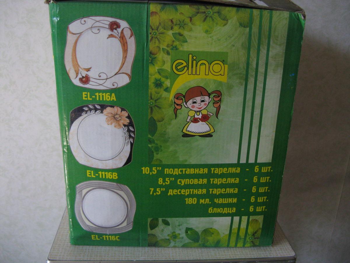 Фото 2 - Новый набор посуды Elina 30 предметов