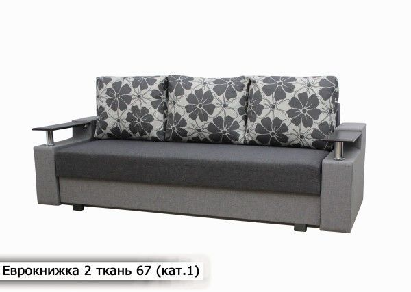 Фото - Еврокнижка диван купить