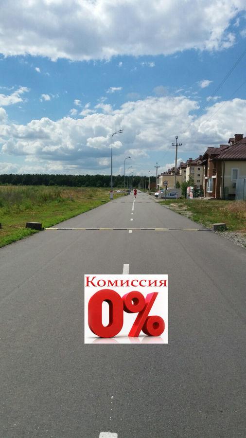 От хозяина продажа участка с.Гора Бориспольский р-н.(10 км.от Киева)