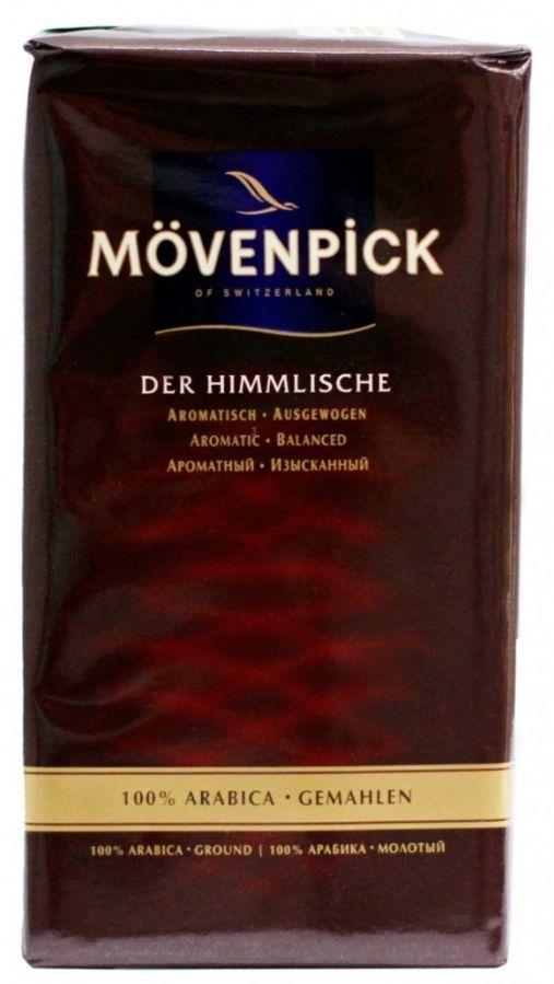 Кофе молотый Movenpick Der Himmlische - 0,5 кг