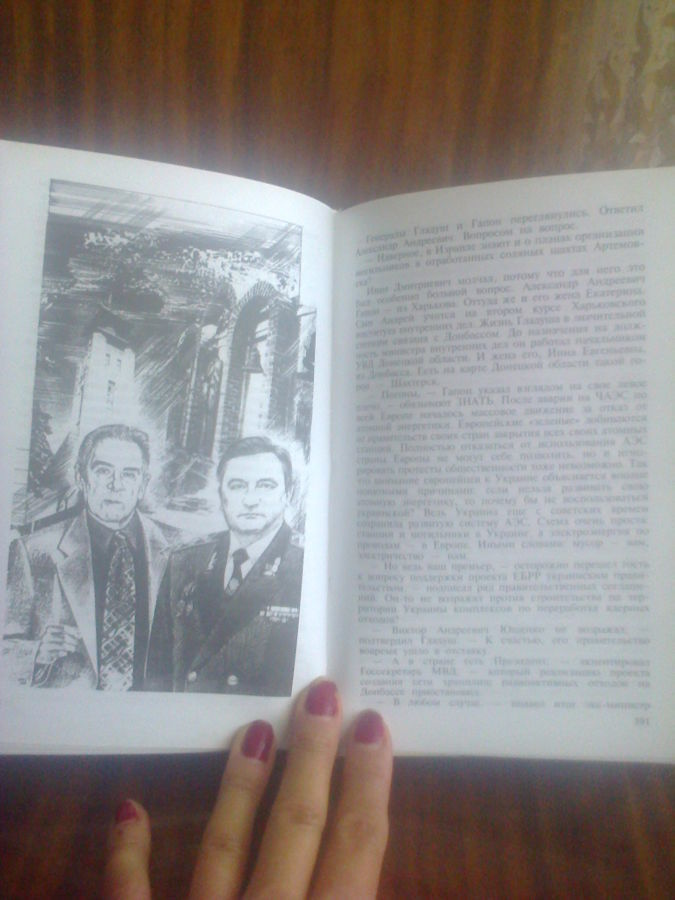 Фото 4 - Продам книгу Чередниченко