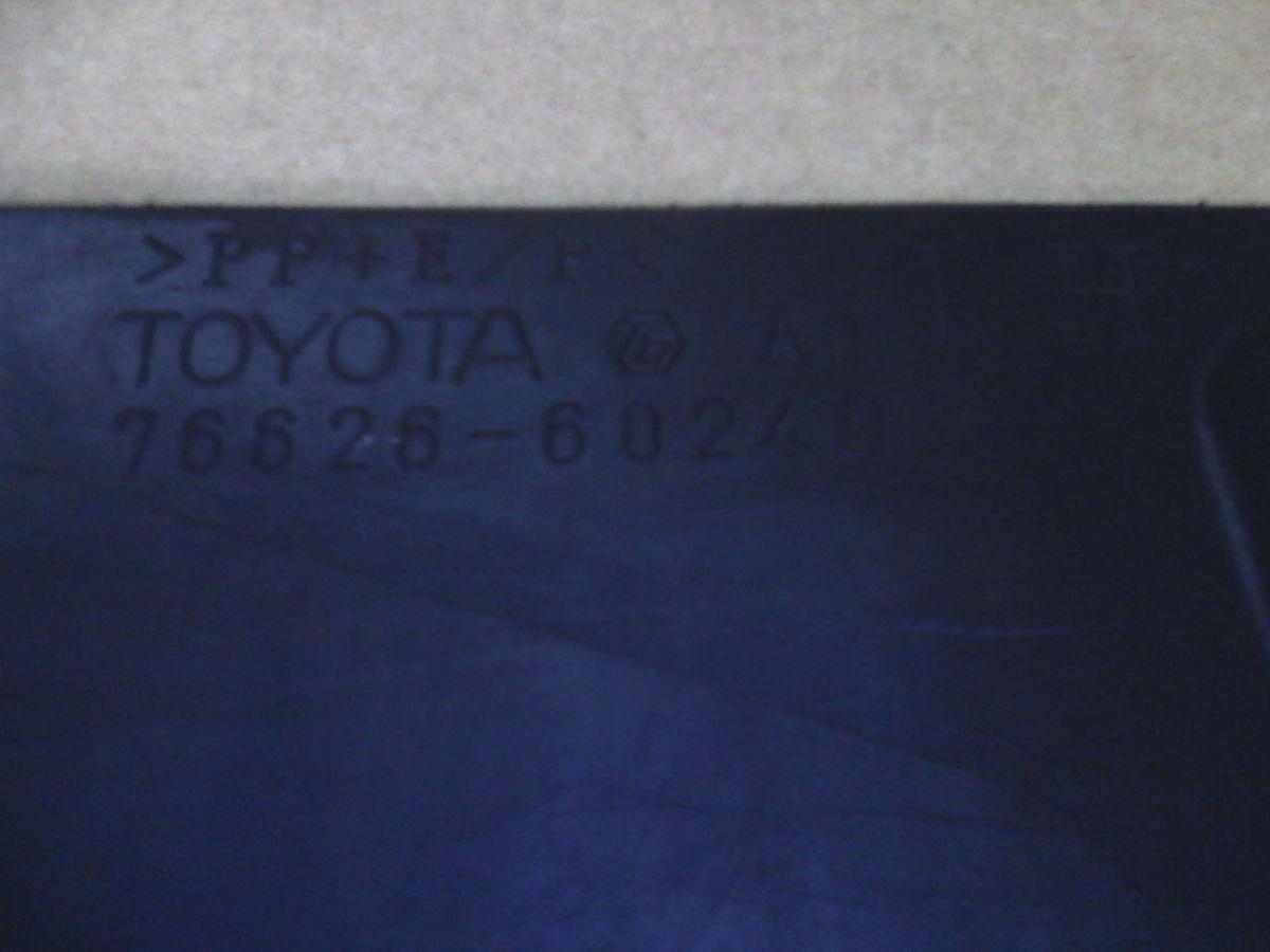 Фото 3 - Брызговик  Toyota Land Cruiser