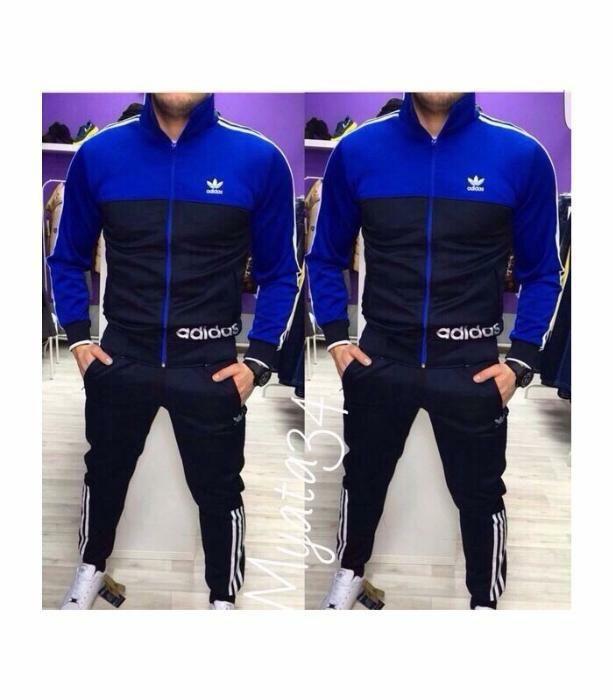 Купить мужские спортивные костюмы от 260 грн. В интернет. 8bea3987fc81a